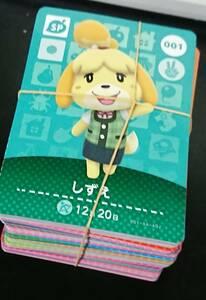 どうぶつの森 アミーボカード 第1弾 100種 フルコンプ amiibo カード コンプ amiiboカード SP SPカード