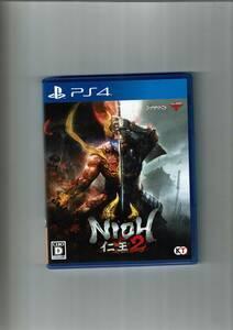 PS4 仁王2 におう2 nioh2