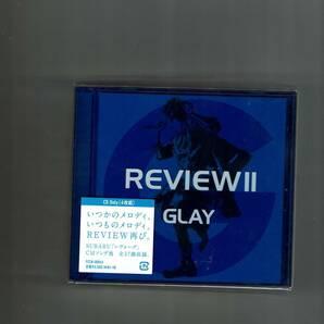新品未開封 REVIEW II ~BEST OF GLAY~ レビューII ベストオブグレイ レビュー2 REVIEWII REVIEW2 通常版 [4CD]