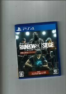 PS4 レインボーシックスシージ 美品 日本語版 国内正規品 レインボーシックス シージ 動作問題なし R6S