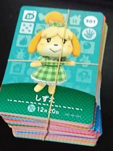 どうぶつの森 アミーボカード 第4弾 100種 フルコンプ amiibo カード コンプ amiiboカード SP SPカード