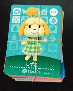 どうぶつの森 アミーボカード 第4弾 SPカード 16種 コンプ amiibo カード amiiboカード SP