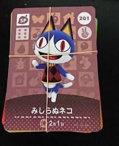 どうぶつの森 アミーボカード 第3弾 SPカード 17種 コンプ amiibo カード amiiboカード SP