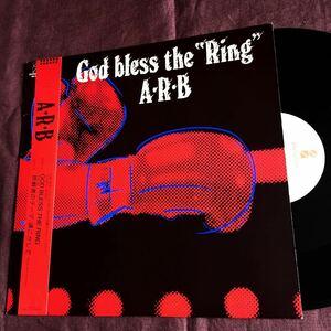 ARB/GOD BLESS THE RING/ пробовать человек. Thema / душа .. делать ( новый запись )/ камень ../. глициния свет ./ Keith / Okabe ./12 дюймовый * одиночный /1986 год
