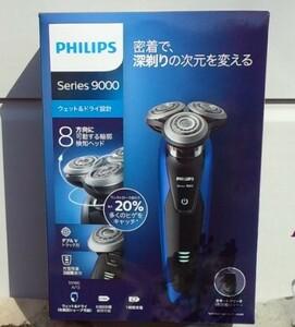 新品PHILIPS メンズシェーバー 9000シリーズ S9186A/12