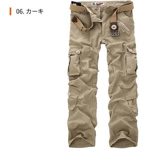 W28/S *  Ничего  земля   ~   Camo  * 8 карман  *  мм  Tally  Cargo  брюки  *  цвет:  автомобиль  Ги     *  Мужской  *  Новый товар  *  Бесплатная доставка  *