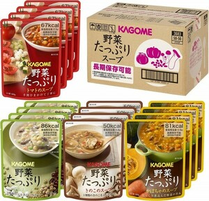 [ free shipping ] basket me vegetable enough soup gift SO-50(. taste period : approximately 5 year ) emergency rations