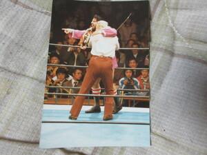 プロレスラー 生写真 タイガー・ジェットシン 新日本プロレス