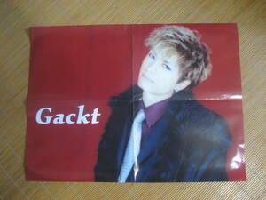 Gackt &TETSUポスター :縦41.5cm×横56cm