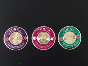 《 トンガ王国切手 コイン切手3種+Resolution切手1種 》 ☆送料無料