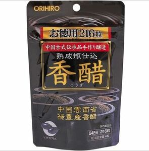 オリヒロ  香醋  216粒  54日分 新品