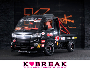 K-BREAK