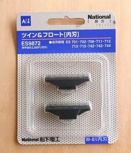 National 純正 メンズシェーバー 替刃 内刃 ES9872