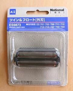 【新品】National 純正 メンズシェーバー 替刃 外刃 ES9873