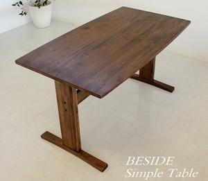 送料無料■アルダー無垢 オイル塗装 リビングダイニングテーブル