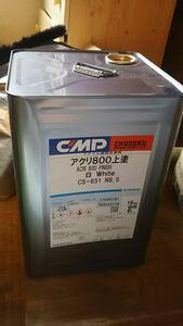 ☆新品 中国塗料 アクリル樹脂系塗料 アクリ800 上塗 白18kg☆
