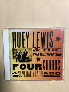 送料無料 ヒューイ・ルイス・アンド・ザ・ニュース「FOUR CHORDS AND SEVERAL YEARS AGO」初期 R&Bやロックのカバー集 国内盤