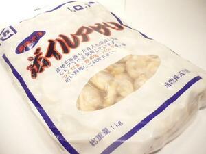 【Max】業務用 ボイルアサリのむき身 お徳用 1kg バラ凍結で便利