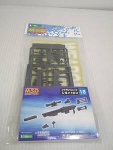 コトブキヤ M.S.G ウェポンユニット16 ショットガン モデリングサポートグッズ