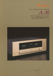 Accuphase A-30のカタログ アキュフェーズ 管1935s