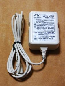 〈 au 純正 共通ACアダプタ04 0401PWA 充電器 〉