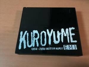 黒夢CD「EMI 1994~1998 BEST or WORST」2枚組ベスト●