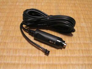 ▲コムテック ドライブレコーダー(HDR852G)用 シガープラグコード シガーソケット電源 新品未使用