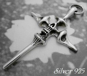 シルバー925銀の十字架スカル クロス ヘッド カスタム用パーツ/ペンダント チョーカーやキーホルダーの飾り等に◎