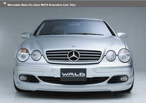 【WALD Executive Line】 Mercedes-Benz W215 03y~ CLクラス 3点キット ベンツ スポイラー CL500 CL600 CL55 C215 3点セット