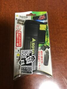 SOTO ポケトーチ PT-14SBCR 使い捨てライター �@