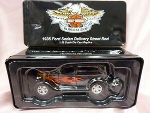 ☆HARLEY-DAVIDSON(ハーレーダビットソン)☆FORD(フォード)☆1935 Ford Sedan Delivery Street Rod 1:38 Scale Die Cast Replica☆