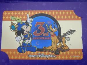 即決☆新品未使用☆東京ディズニーシー 3周年記念 3rd テレホンカード テレカ TDS♪TDR TDL TDS