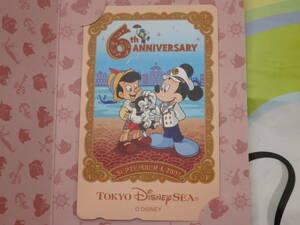 即決☆新品未使用☆東京ディズニーシー 6周年記念 6th テレホンカード テレカ 2007 TDS♪TDR TDL TDS