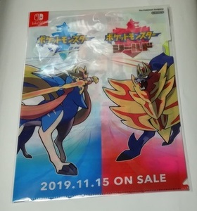 Pocket Monster Sword Shield A4 Clear File New Unopened
