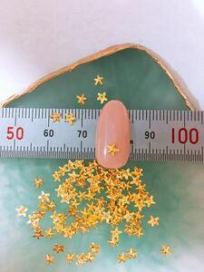 ネイルデコパーツ ヒトデ ゴールド 4mm 約100粒
