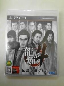 送料無料 即決 ソニー sony プレイステーション3 PS3 プレステ3 龍が如く4 伝説を継ぐもの アクション セガ 名作 シリーズ ゲーム a528