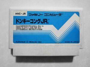 送料無料 即決 任天堂 ファミコン FC ドンキーコングJR. アクション マリオ 悪役 名作 シリーズ レトロ ゲーム カートリッジ ソフト a346
