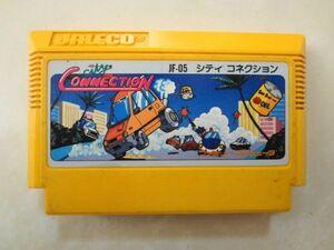 送料無料 即決 任天堂 ファミコン FC シティコネクション アクション ジャンプ 車 ジャレコ シリーズ レトロ ゲーム カセット ソフト a508