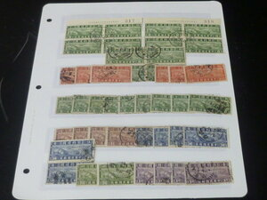 20  M №59 旧中国切手 1941年 節約紀念 6種完 計43枚 使用済