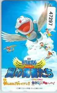 47297★ドラえもん のび太と翼の勇者たち テレカ★の商品画像