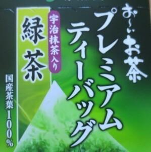 伊藤園 おーいお茶プレミアムティーバック緑茶 20袋入