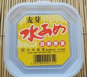 麦芽 みずあめ 250g 北海道限定 切手可 レターパックで数4まで可 ご当地