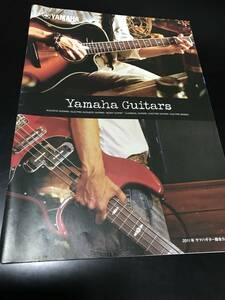 即【ヤマハ ギター 総合カタログ 2011年②】YAMAHA guitar Catalogue エレキギター ベース アコギ