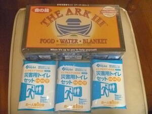 unopened arc Ⅲ life. box best-before date 2022.4 month & disaster for toilet 3 day minute