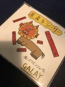 GLAY 非売品CD GALAY 道産子シーサー
