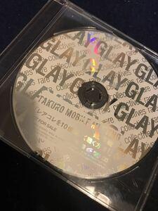 GLAY 非売品CD TAKURO MOBILE MEETING 延長戦 レアコレを10倍楽しく聴く方法!