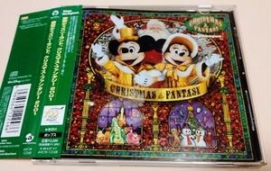 東京ディズニーランド クリスマスファンタジー 2001
