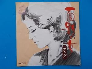 ss1255 EP 昭和の演歌 面影の女 やもめのジョナサン チャダ インド人女性演歌歌手 プロフィール付