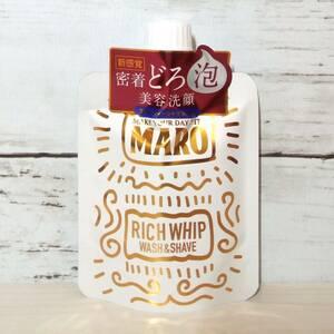 【新品・即決・送料込】 マーロ MARO 密着どろ泡 リッチホイップ ウォッシュ&シェーブ メンズ 洗顔料 100g 未使用 未開封 | 全国送料無料