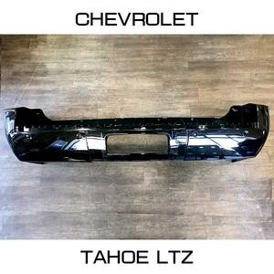 中古 2012y シボレータホLTZ 純正リアバンパー Chevrolet Tahoe アメ車